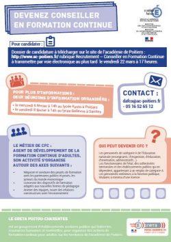 Affiche_recrutement_CFC_2019